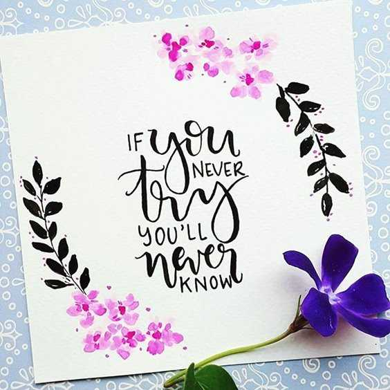 38 Calligraphy Quotes About Inspirational Of The Best 4