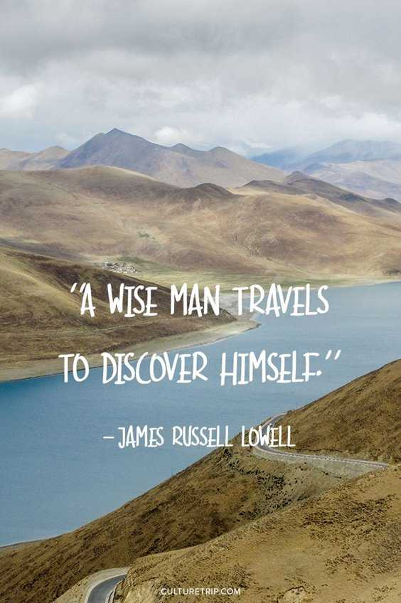 86 Inspirational Quotes to Inspire Your Inner Wanderlust 2