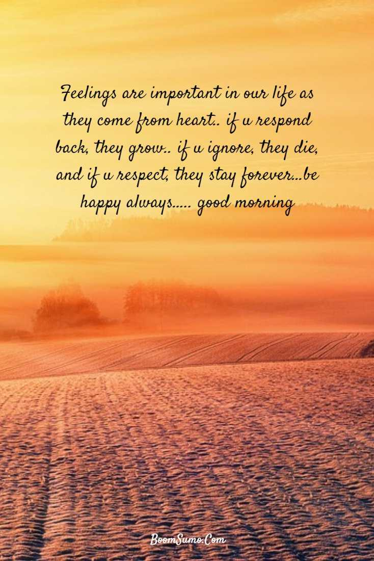 147 Beautiful Good Morning Quotes Sayings About Life 130
