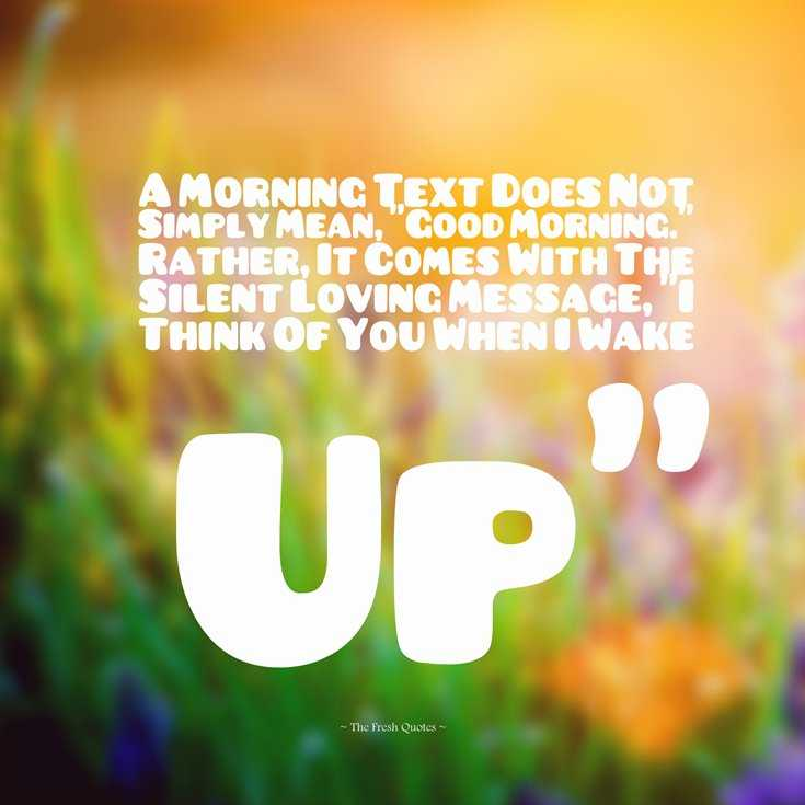 56 Good Morning Quotes and Wishes with Beautiful Images 51