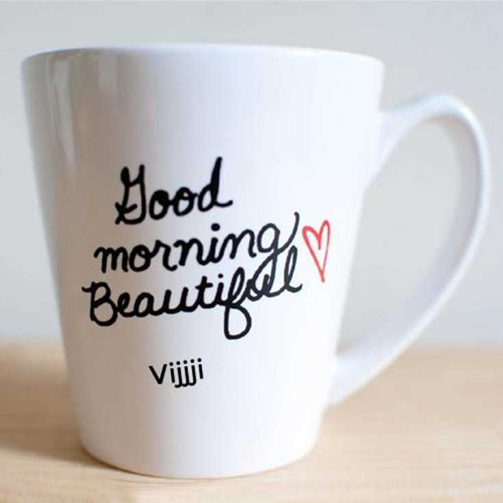 56 Good Morning Quotes and Wishes with Beautiful Images 8