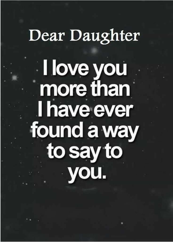 57 Mother Daughter Quotes and Love Sayings 15