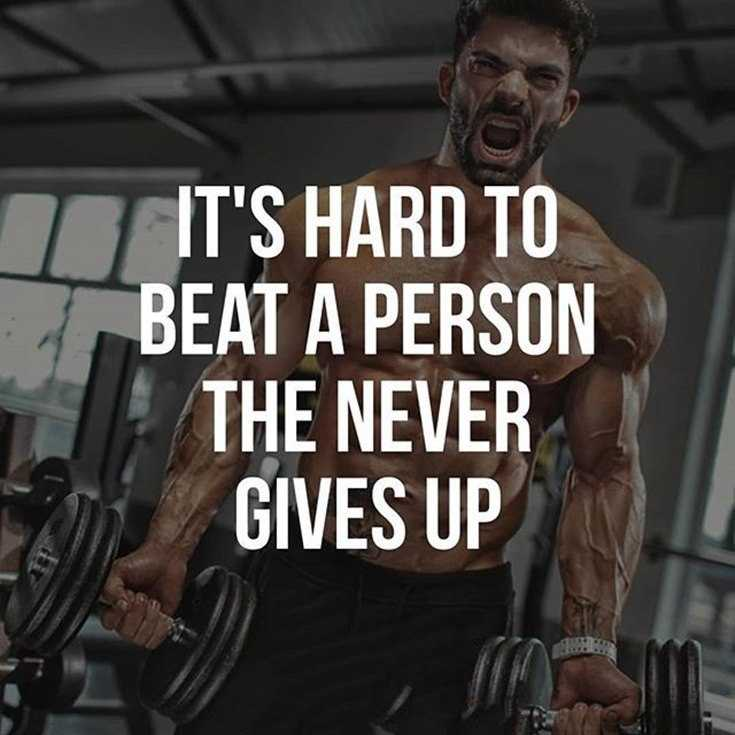 57 Never Give Up Quotes About Life And Happiness Precocious Spartan 39