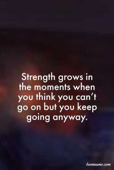 inspirational quotes about strength to persevere