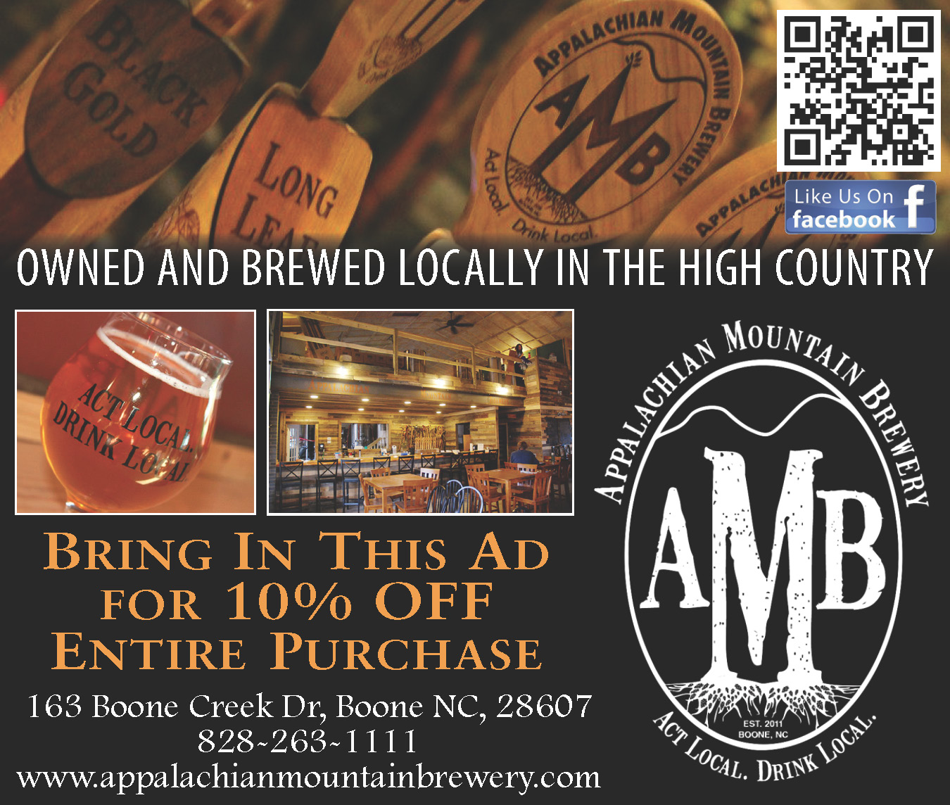 Appalachian Mountain Brewery  The High Country