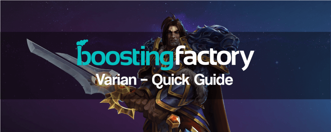 hots varian guide