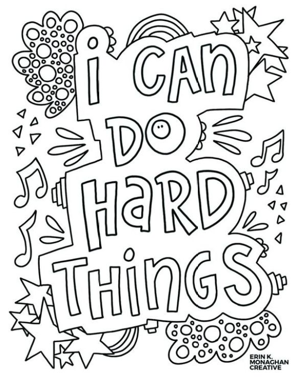 I can do hard things.Growth Mindset Quotes