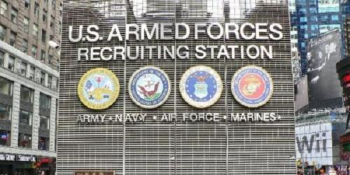 US Recruiting Station, MEPS