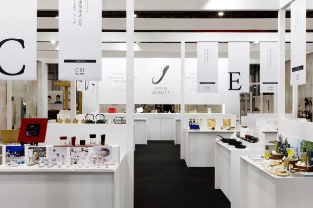 NIPPON QUALITY in GIFTSHOW