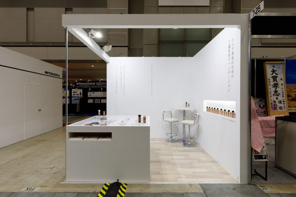 エンディング産業展・展示会ブースデザイン装飾