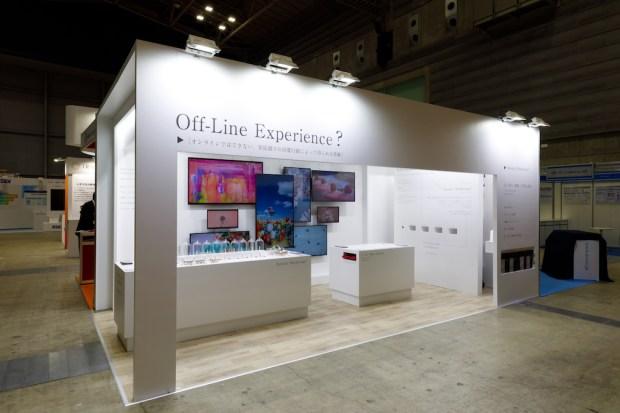 SCビジネスフェア2020の展示会ブースデザイン装飾