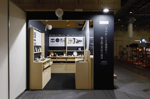 関西ホテル・レストラン・ショーの展示会ブースデザイン装飾