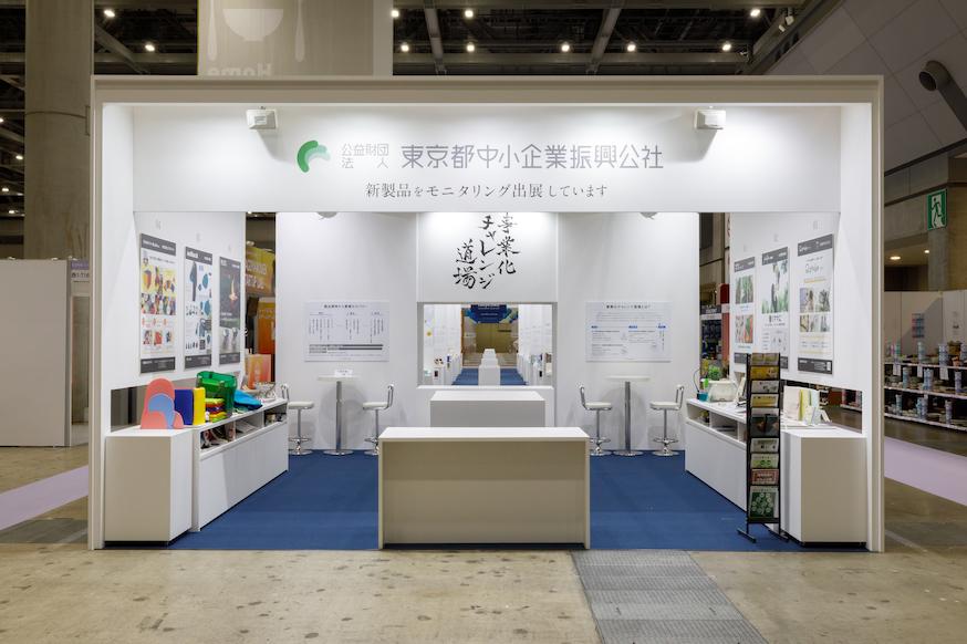 ギフトショー展示会ブースデザイン装飾・東京都SME集合ブース