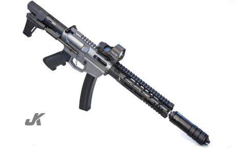 AR-15 Build: Reasons to Invest in a Suppressor bootleg