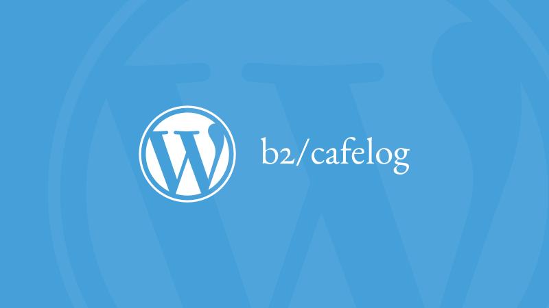 b2/cafelog l'ancêtre de wordpress