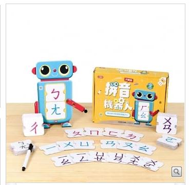小康軒 拼音機器人升級版(無點讀功能) – BooWa臺灣代購網