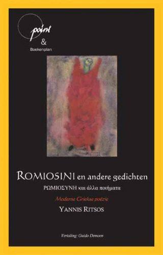 Yannis Ritsos: Romiosini en andere poëzie