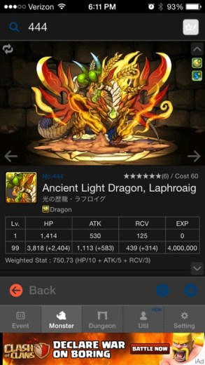 Ancient Light Dragon, Laphroiag