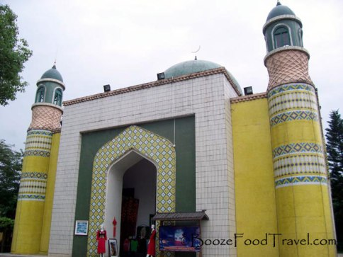 This replica mosque was a gift shop