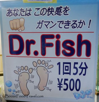 I skipped the fish foot massage in Enoshima. I regret not stopping for the experience
