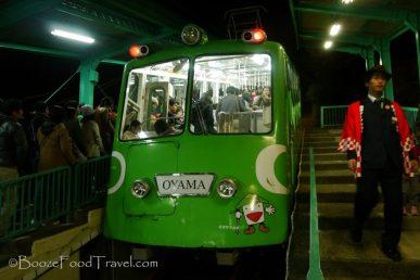 oyama-cablecar
