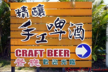 Craft beer sign Taiwan