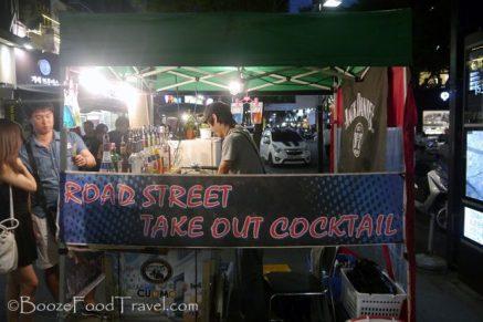 Sidewalk cocktails