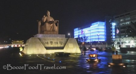 King Sejong in Gwanghwamun Square