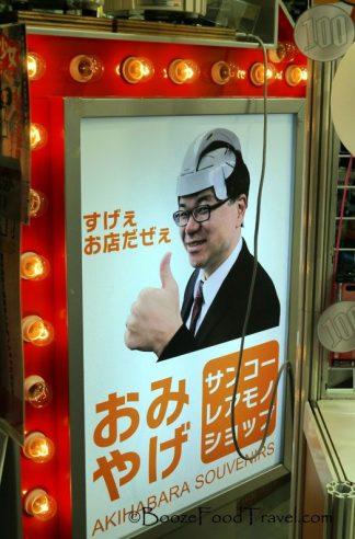 akihabara-electronics