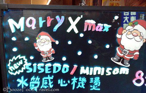 marry-xmas1
