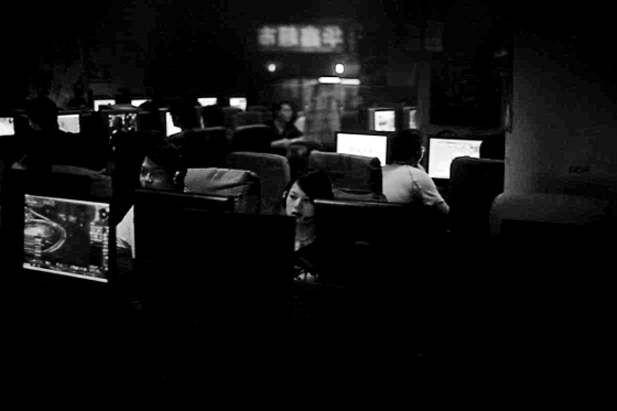 夜21:50 - night internet