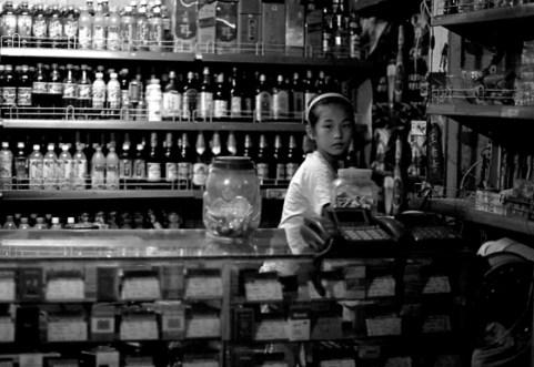 夜19:55 - night grocery