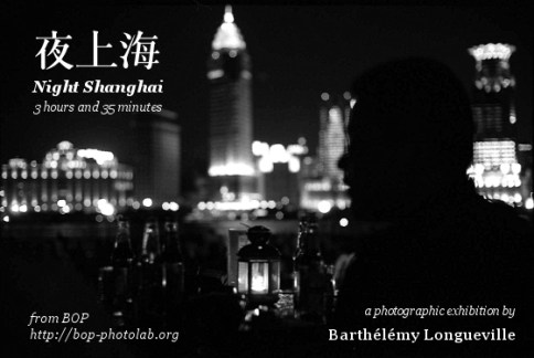 flyer_ye_shanghai
