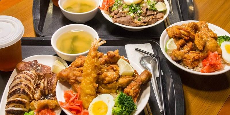 【台南 東區】星丼食堂。星丼滋味令人心動 丼飯不敗,讓口水潰堤的牽絲丼飯 超級海派丼挑戰你的肚量