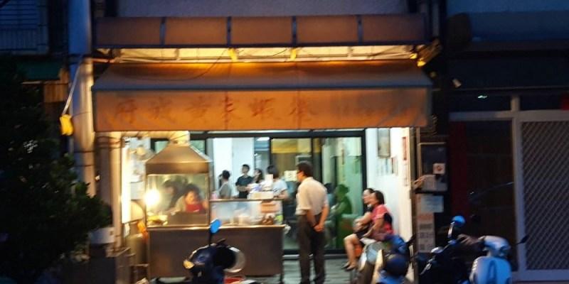 【台南 中西區】府城黃家蝦捲。鴨母寮蝦捲老饕一路相隨 難以形容的美味,在地人才知道