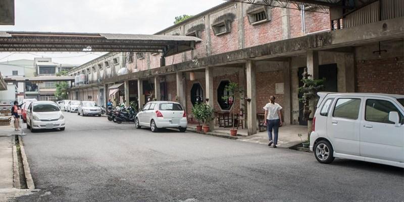 【台南 西港】穀倉餐廳。美食隱藏在老倉庫裡|眾裡尋他千百度,原來尋的那味是「媽媽的麻油香」