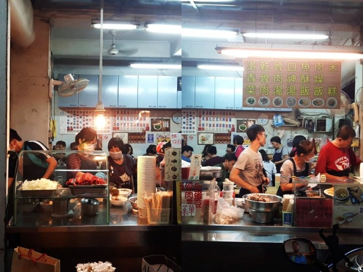 【台南 中西區】水仙宮米糕&黃家鱔魚意麵。道地台南小吃 客人總是無窮無盡 在地經營半世紀