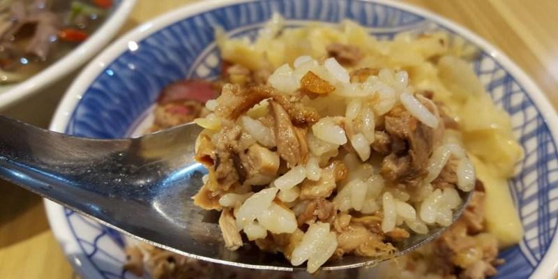 台南鴨肉飯推薦懶人包|鴨不住的好味道