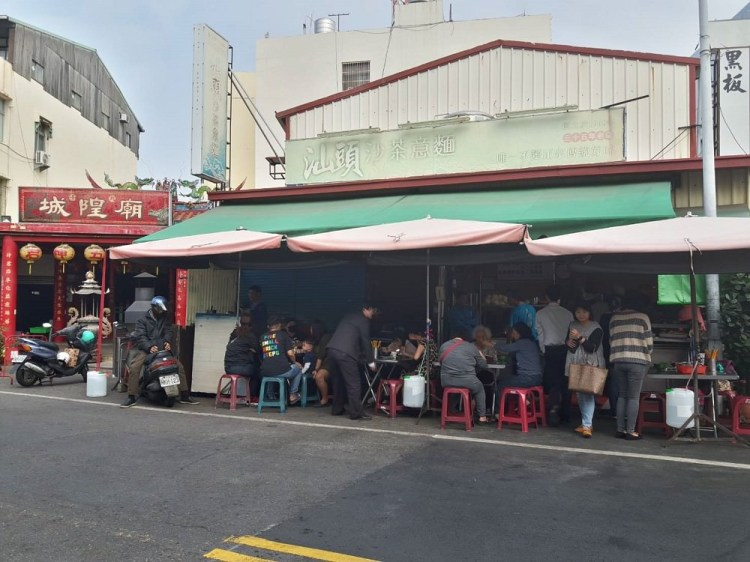 【台南 北區】在地飄香三十多年有媽媽味的沙茶意麵