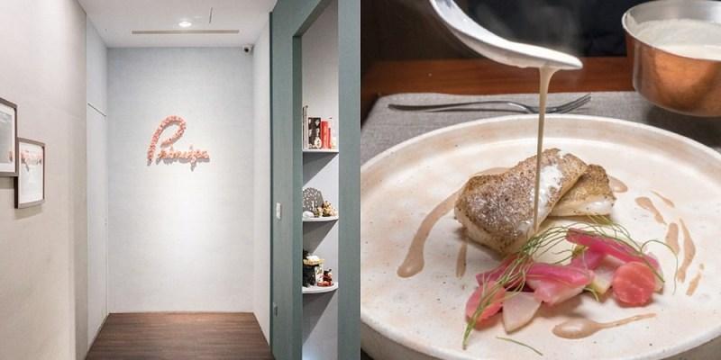 【台南 北區】Principe 原則。米其林一星名廚指導 夢幻銷魂的限量美味!