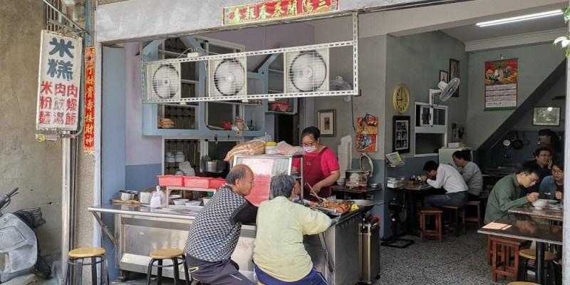 【台南 中西區】無名米糕(炮店米糕)。在地人都甘願排隊的古早味|巷弄美食佛心價
