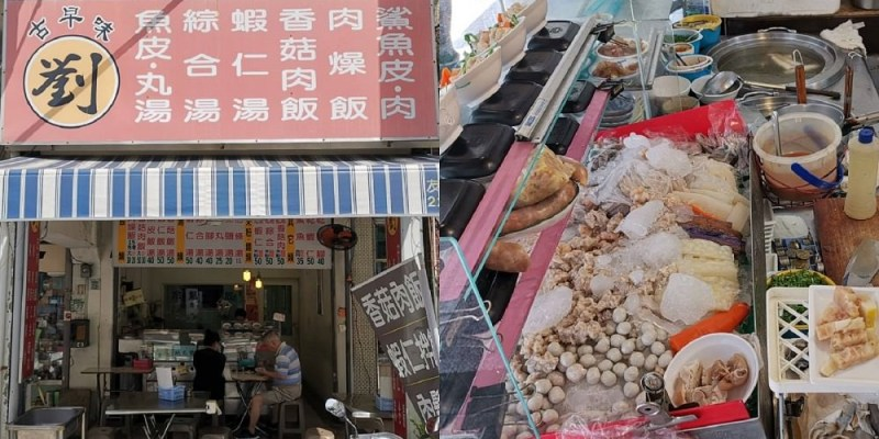 【台南 中西區】協進小吃。 老台南人的飯桌早餐 古早味滿足庶民味蕾 行家帶你尋味