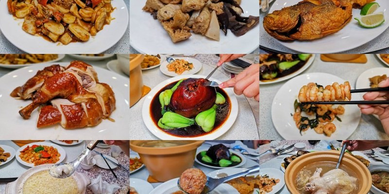 台南尾牙春酒聚餐包場。中式餐廳 正宗上海菜 居食之家