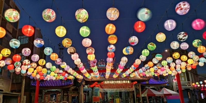 璀璨馬沙溝。台南最有年節氣氛的燈街 2020 台南馬沙溝燈會