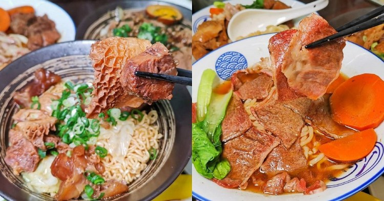 洁茂牛肉麵館。傳說中的五福牛肉麵一次滿足 三種湯頭七種主食自由搭配