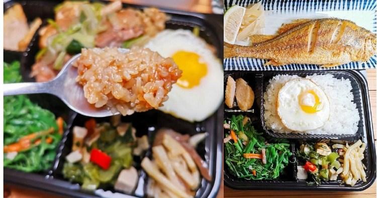 客製化餐盒搭配釜鍋炊飯的極致美味 電話預約迅速取餐免等候