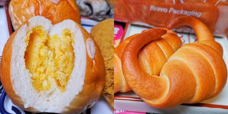 女子麥面包。五大招牌宅配箱,多款人氣熱銷組合一次買足|台南麵包