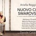 nuovo cine swarovsky