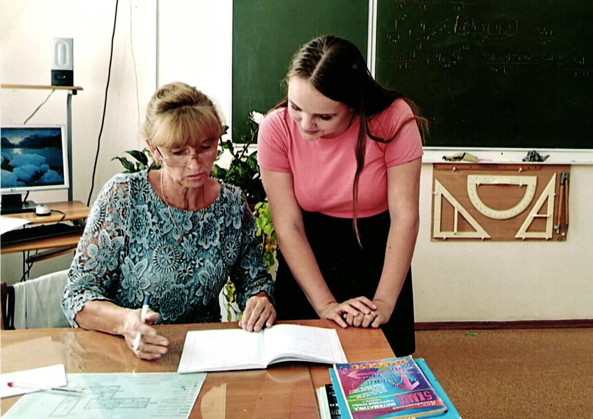 С.А.Ефремова