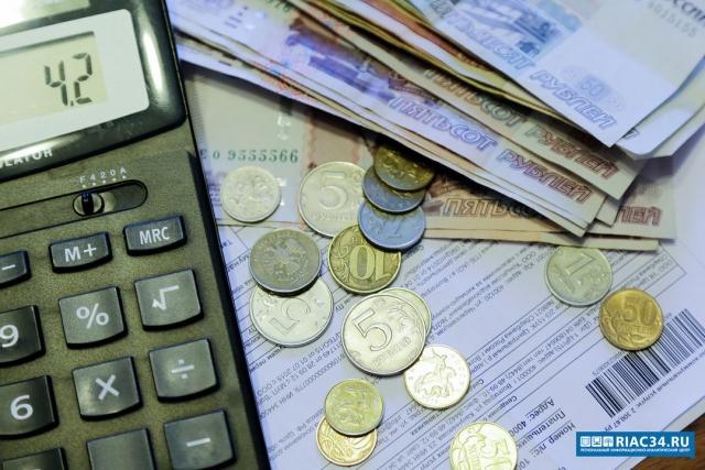 Как взять три миллиарда в кредит как взять застрахованный кредит